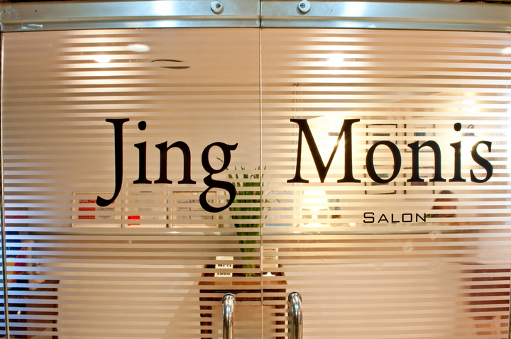 JMS entrance