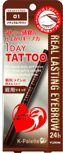 Try: K-Palette Lasting Eyebrow Liner, P795, available at Beauty Bar