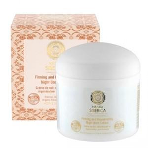 Natura Siberica Firming and Rejuvenating Night Body Cream, P1,300