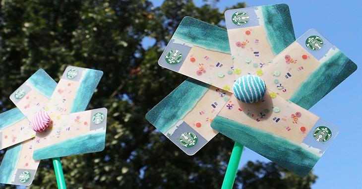starbucks-summer-2015-sip-go-starbucks-card-mini
