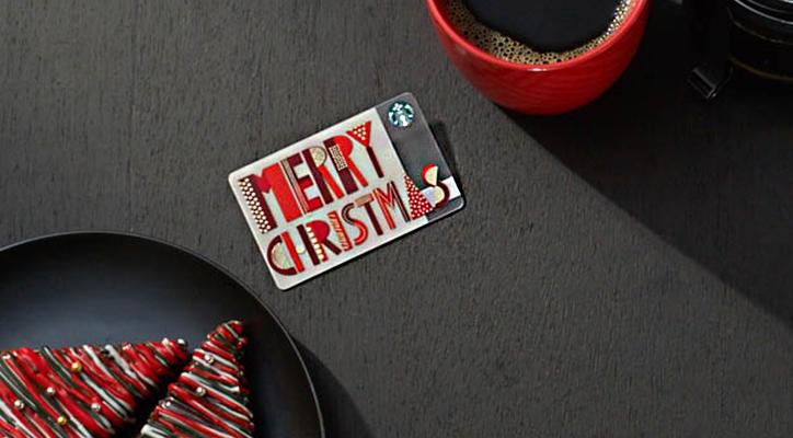 starbucks-christmas-2015-card-christmas-new