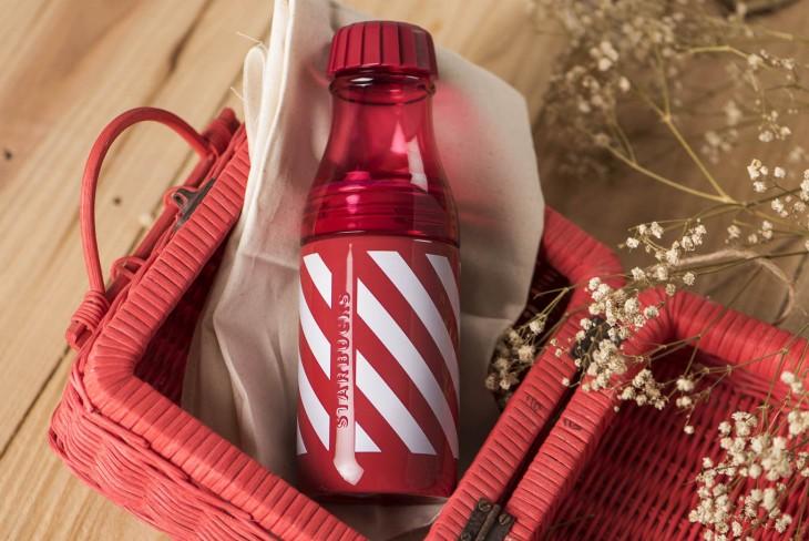 Pippa Water Bottle, P495