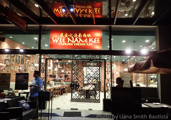 wee-nam-kee-exteriors-01